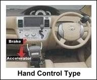 HAND CONTROL TYPE VEHICLE FOR HANDICAP PERSON