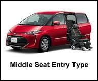 MIDDLE SEAT ACCESSIBLE VEHICLE FOR HANDICAP PERSON